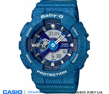 BA-110DC-2A2ER, Casio Baby-G