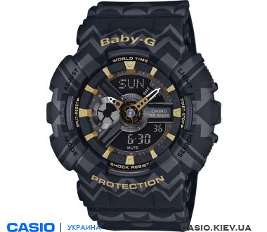 BA-110TP-1AER, Casio Baby-G