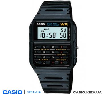 CA-53W-1U, Casio Standard Digital