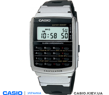 CA-56-1UR, Casio Standard Digital