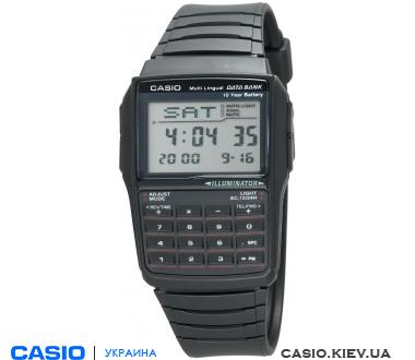 DBC-32-1AEF, Casio Databank