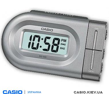 Часы настольные Casio DQ-543-8EF