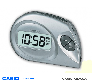 Часы настольные Casio DQ-583-8EF