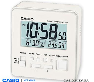 Часы настольные Casio  DQ-981-7ER