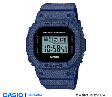 DW-5600DE-2ER, Casio G-Shock