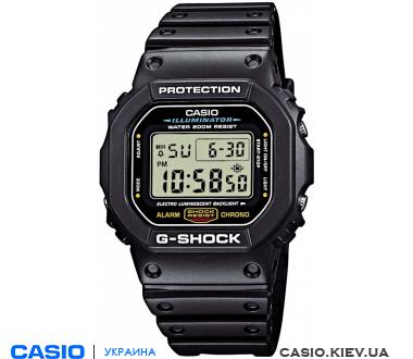 DW-5600E-1VQ, Casio G-Shock
