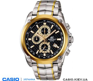 EF-524SG-1A, Casio Edifice