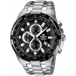EF-539D-1AVEF, Casio Edifice