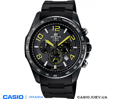 EFR-516PB-1A3V, Casio Edifice