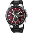 EFR-519-1A4VEF, Casio Edifice