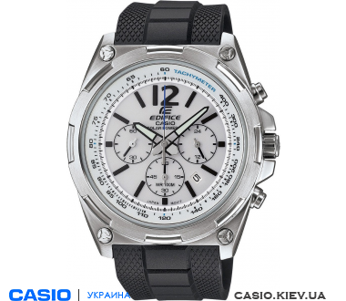 EFR-545SB-7B, Casio Edifice