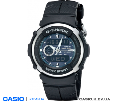G-300-3AV, Casio G-Shock