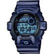 G-8900SH-2ER, Casio G-Shock