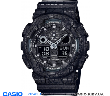 GA-100CG-1AER, Casio G-Shock