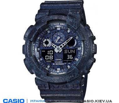 GA-100CG-2AER, Casio G-Shock