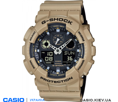 GA-100L-8A, Casio G-Shock