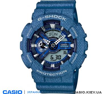 GA-110DC-2AER, Casio G-Shock