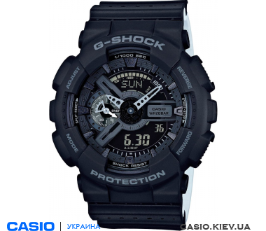 GA-110LP-1AER, Casio G-Shock