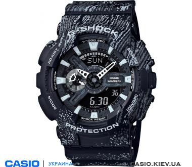 GA-110TX-1AER, Casio G-Shock