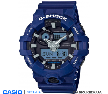 GA-700-2AER, Casio G-Shock