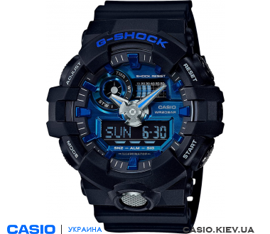GA-710-1A2ER, Casio G-Shock