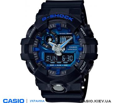 GA-710-1A2ER, Casio G-Shock