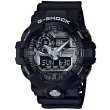GA-710-1AER, Casio G-Shock