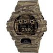GD-X6900CM-5ER, Casio G-Shock