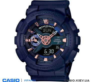 GMA-S110CM-2AER, Casio G-Shock