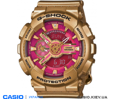 GMA-S110GD-4A1ER, Casio G-Shock