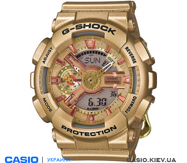 GMA-S110GD-4A2ER, Casio G-Shock