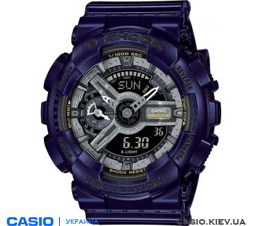 GMA-S110MC-2A, Casio G-Shock