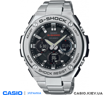 GST-S110D-1A, Casio G-Shock