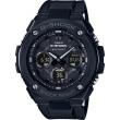 GST-W100G-1BER, Casio G-Shock