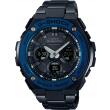 GST-W110BD-1A2ER, Casio G-Shock