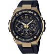 GST-W300G-1A9ER, Casio G-Shock