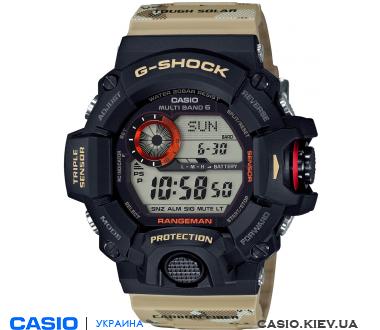 GW-9400DCJ-1ER, Casio G-Shock