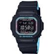 GW-M5610PC-1ER, Casio G-Shock