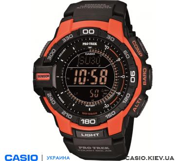 PRG-270-4ER, Casio Pro Trek