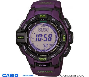 PRG-270-6A, Casio Pro Trek
