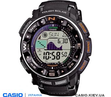 PRW-2500-1ER, Casio Pro Trek
