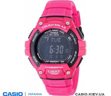 W-S220C-4BVCF, Casio Standard Digital