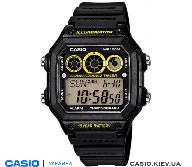 AE-1300WH-1AVEF, Casio Standard Digital