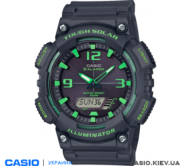 AQ-S810W-8A3VEF, Casio Standard Analogue