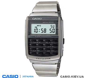 CA-56-1U, Casio Standard Digital