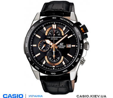 EFR-520L-1AVEF, Casio Edifice
