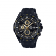 EFR-556PB-1AVUEF, Casio Edifice