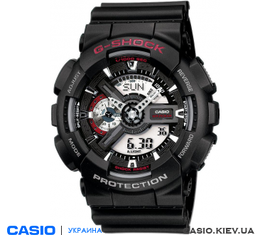 GA-110-1AER, Casio G-Shock