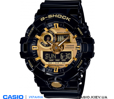 GA-710GB-1AER, Casio G-Shock