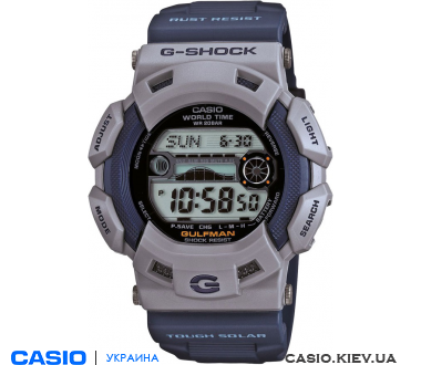 GR-9110ER-2, Casio G-Shock